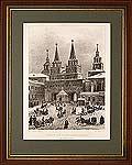 Воскресенские (Иверские) ворота в Москве