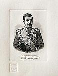 Его Императорское Высочество Наследник Цесаревич и Великий Князь Николай Александрович